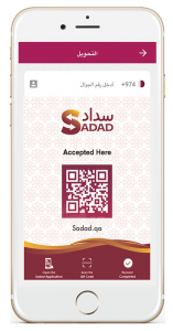 Protect Your Financial Transactions With SADAD Payment Solution | Sadad.qa