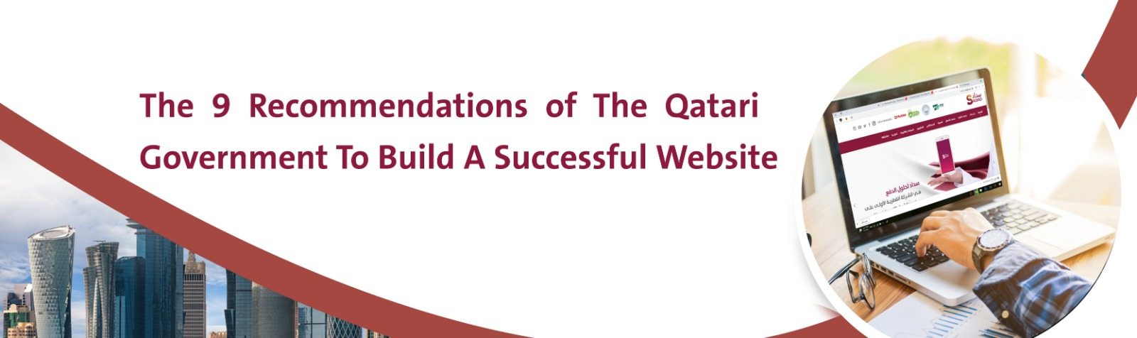 The 9 Recommendations of The Qatari Government To Build A Successful Website - Sadad Payment Solutions - Sadad.qa - banner